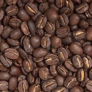 Элитный кофе из сортов Арабики